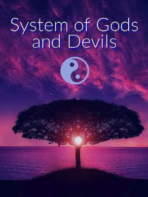 System Of Gods And Devils