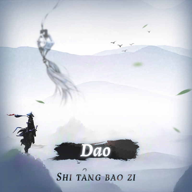 Dao: Journey to the Top of the Universe